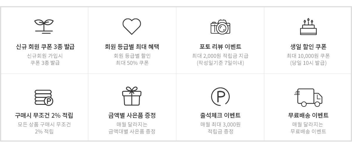 시크릿키 멤버쉽이벤트