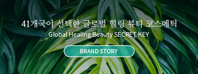 global healing beauty secretkey